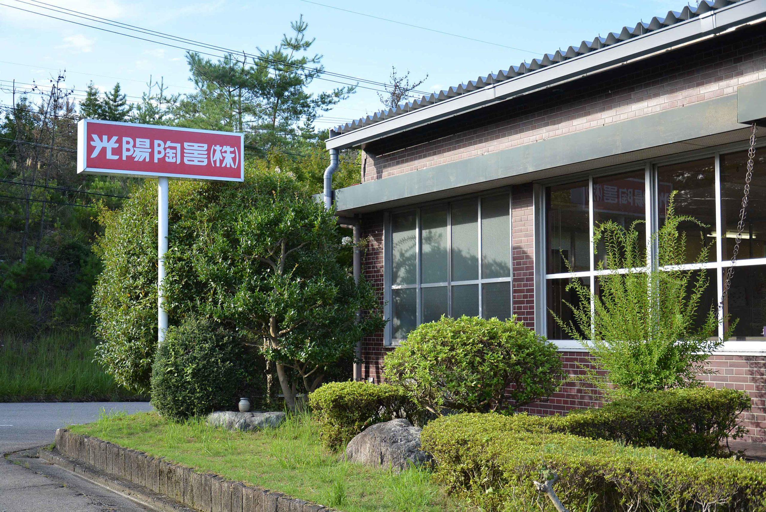 koyokoyo4