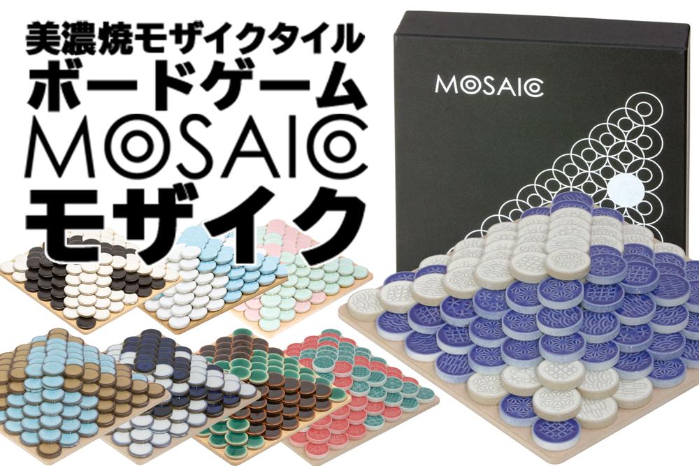 minoyakiGo-mosaic