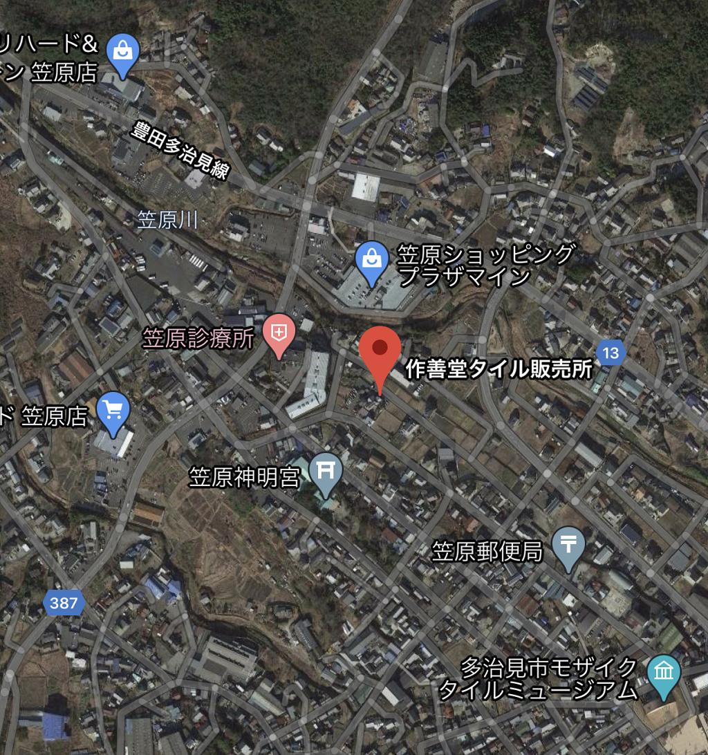 minoyakigo-6